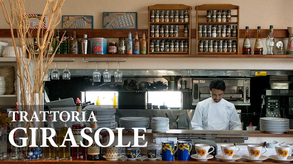 岡垣にあるイタリアンレストラン ジラソーレのメイン写真